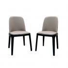DIX Classic Chair (Wooden Leg) Bundle (2pcs)