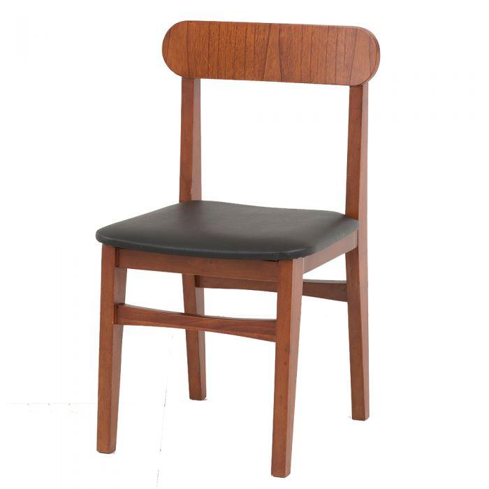 Skagen Danish Chair (PU Leather)
