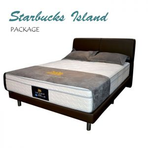 Maxcoil Starbucks Island Mattress Package