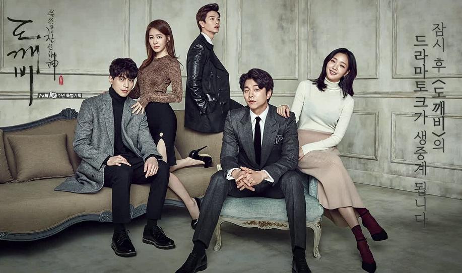 Goblin Korean Drama (Starring: Gong Yoo, Lee Dong Wook)