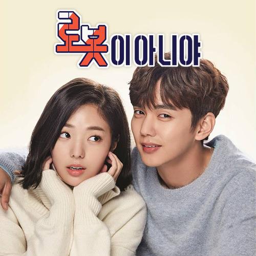 I'm Not A Robot (Starring Yoo Seung-ho, Chae Soo-bin, Um Ki-joon)