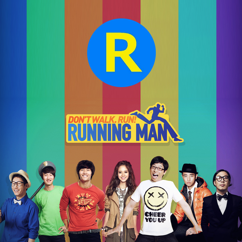 Running Man Episode 256