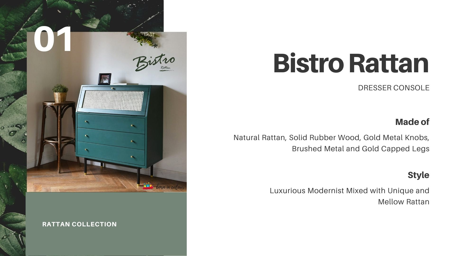 Rattan Collection Bistro Rattan Dresser Console