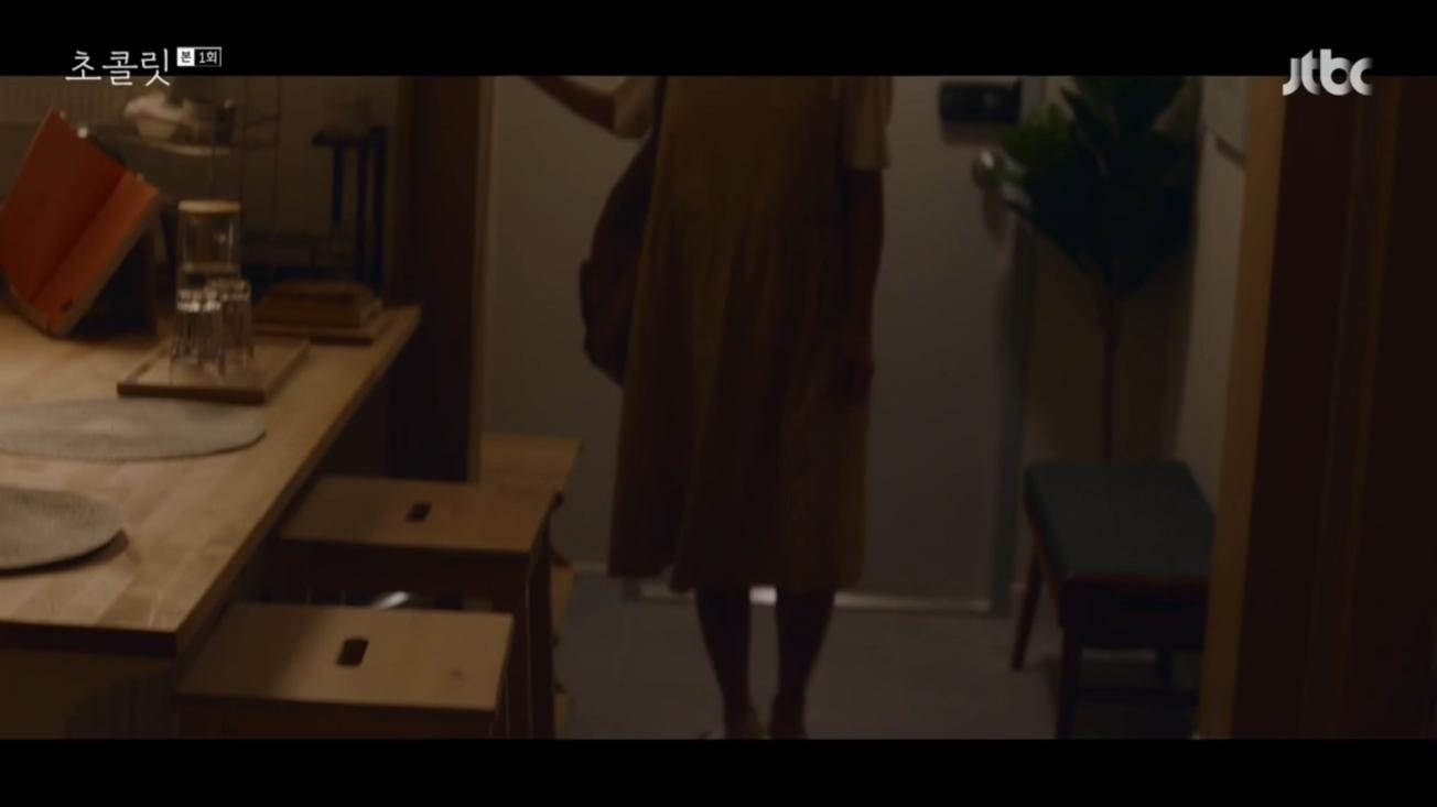 Chocolate Korean Drama Episode 1 Scene 1