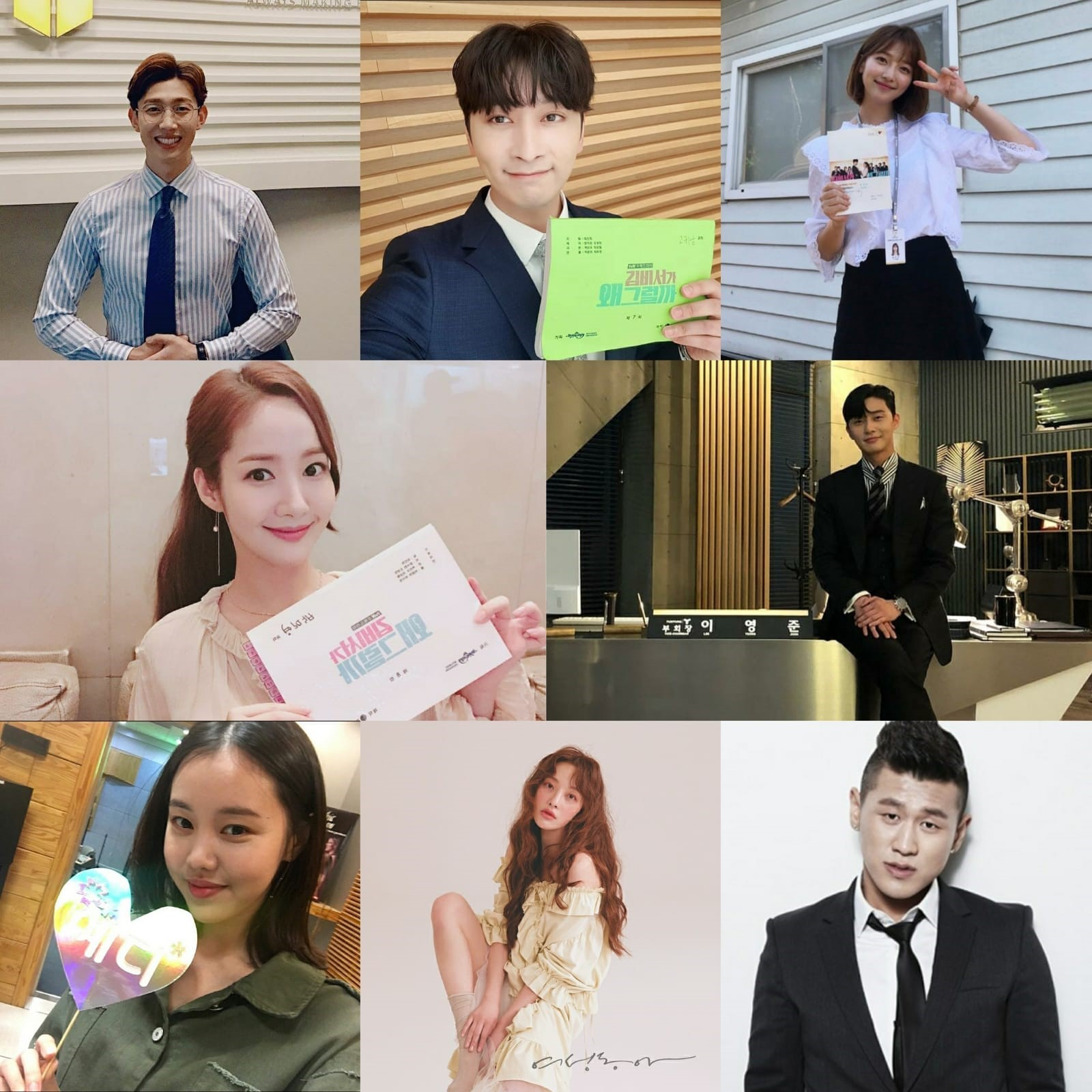 What's Wrong With Secretary Kim Cast