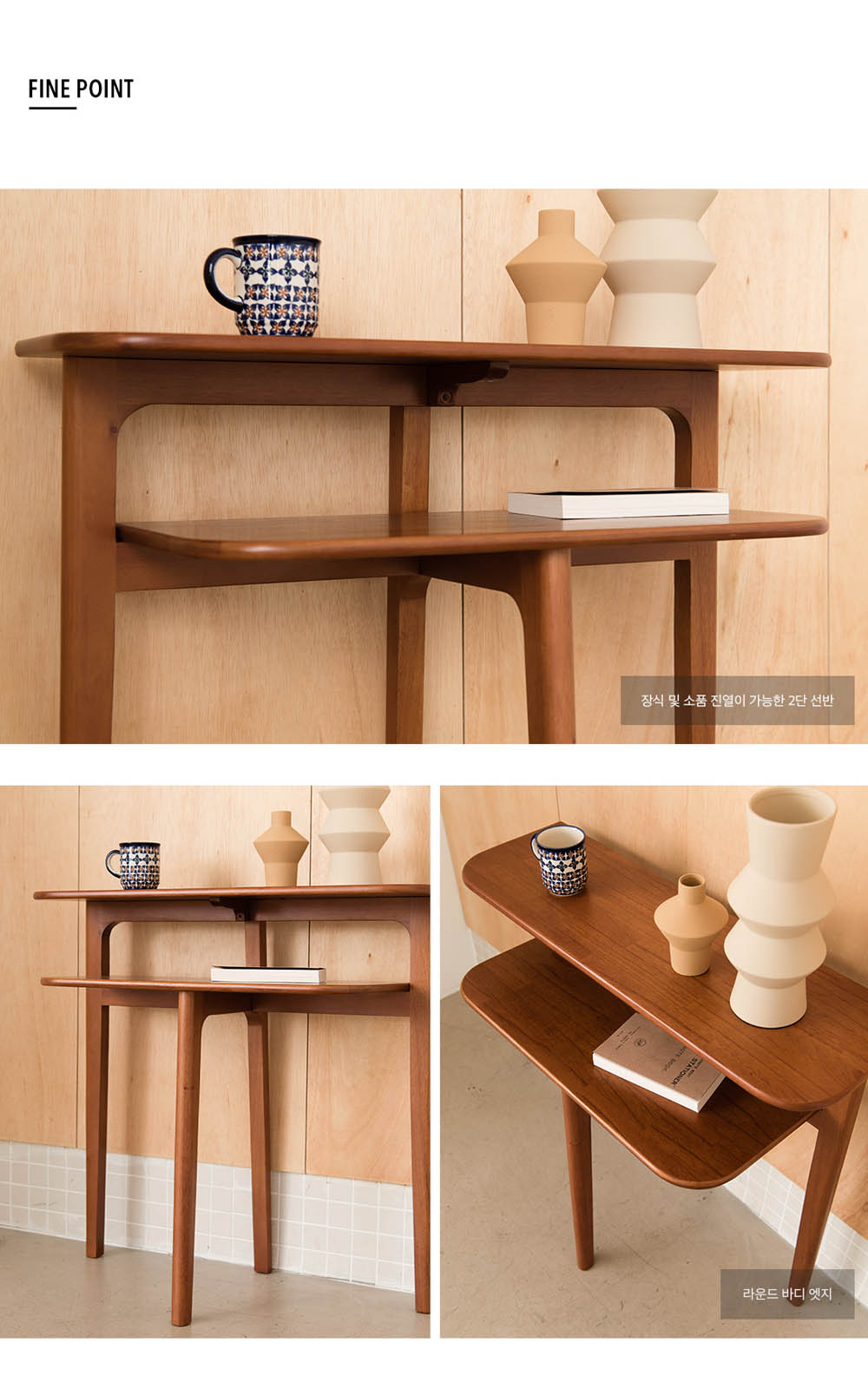 Continew_Antique_Entryway_Wall_Console_finepoints_specs_by_born_in_colour