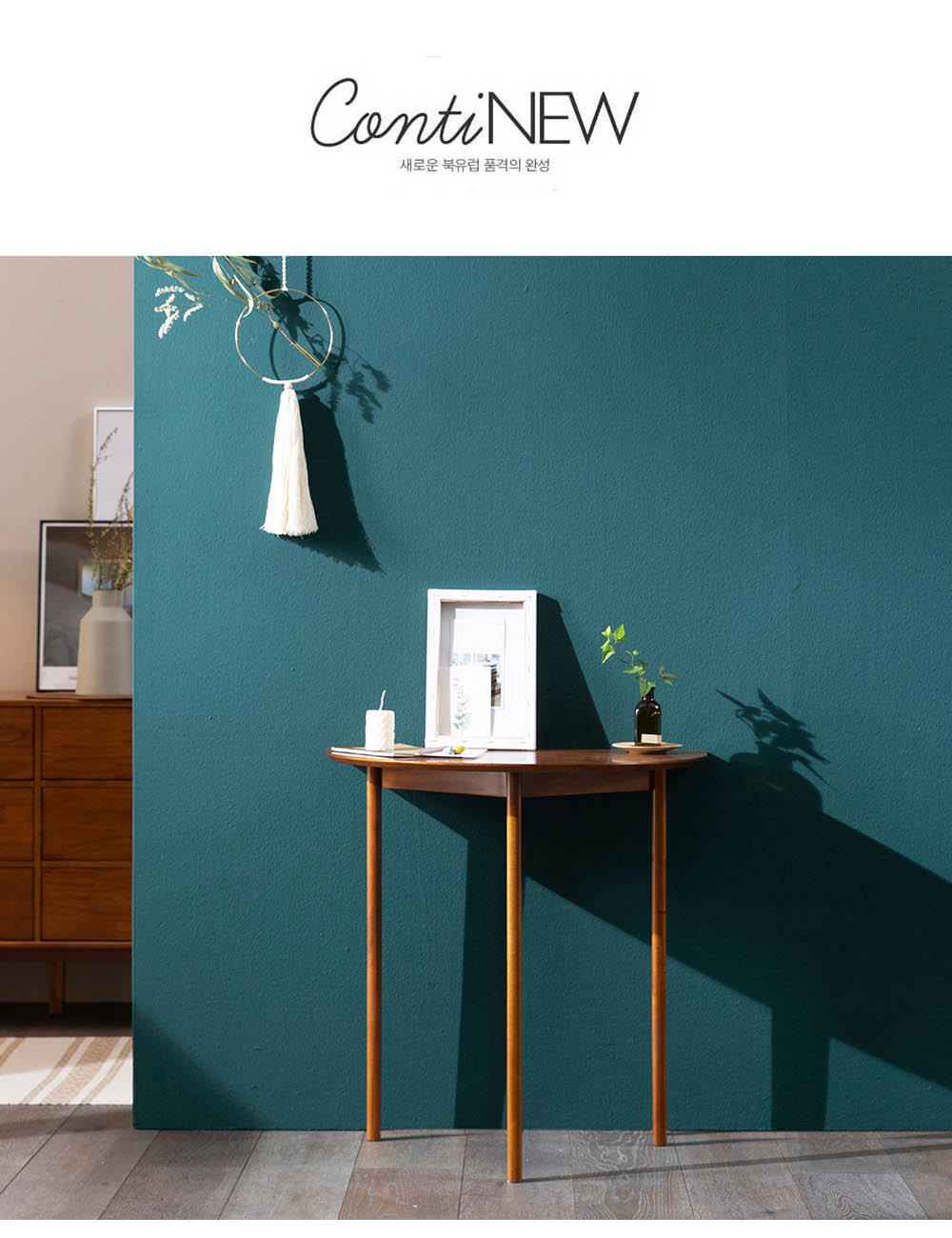 Continew_Antique_Lay_On_Side_Table_cover_specs_by_born_in_colour