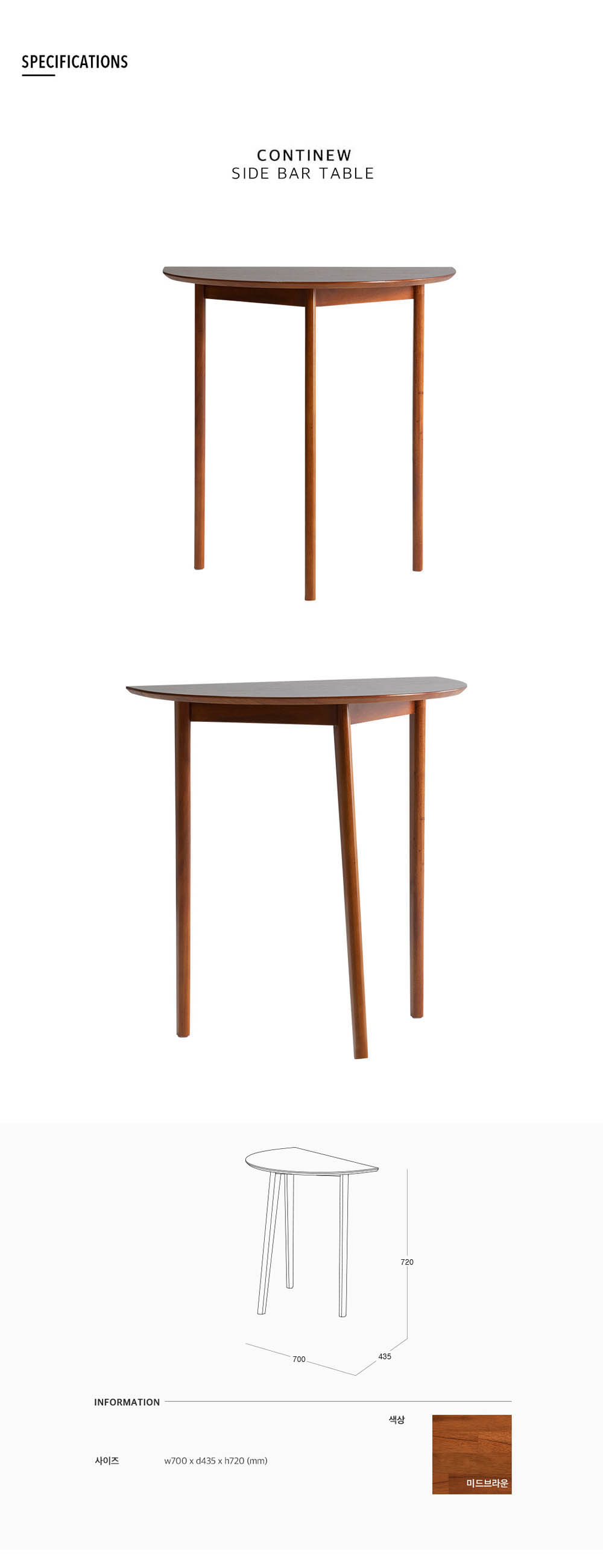 Continew_Antique_Lay_On_Side_Table_dimensions_specs_by_born_in_colour