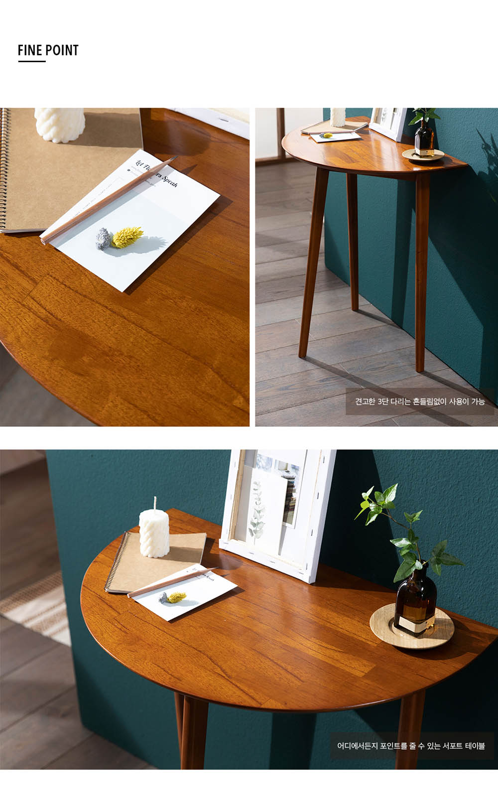 Continew_Antique_Lay_On_Side_Table_finepoints_specs_by_born_in_colour