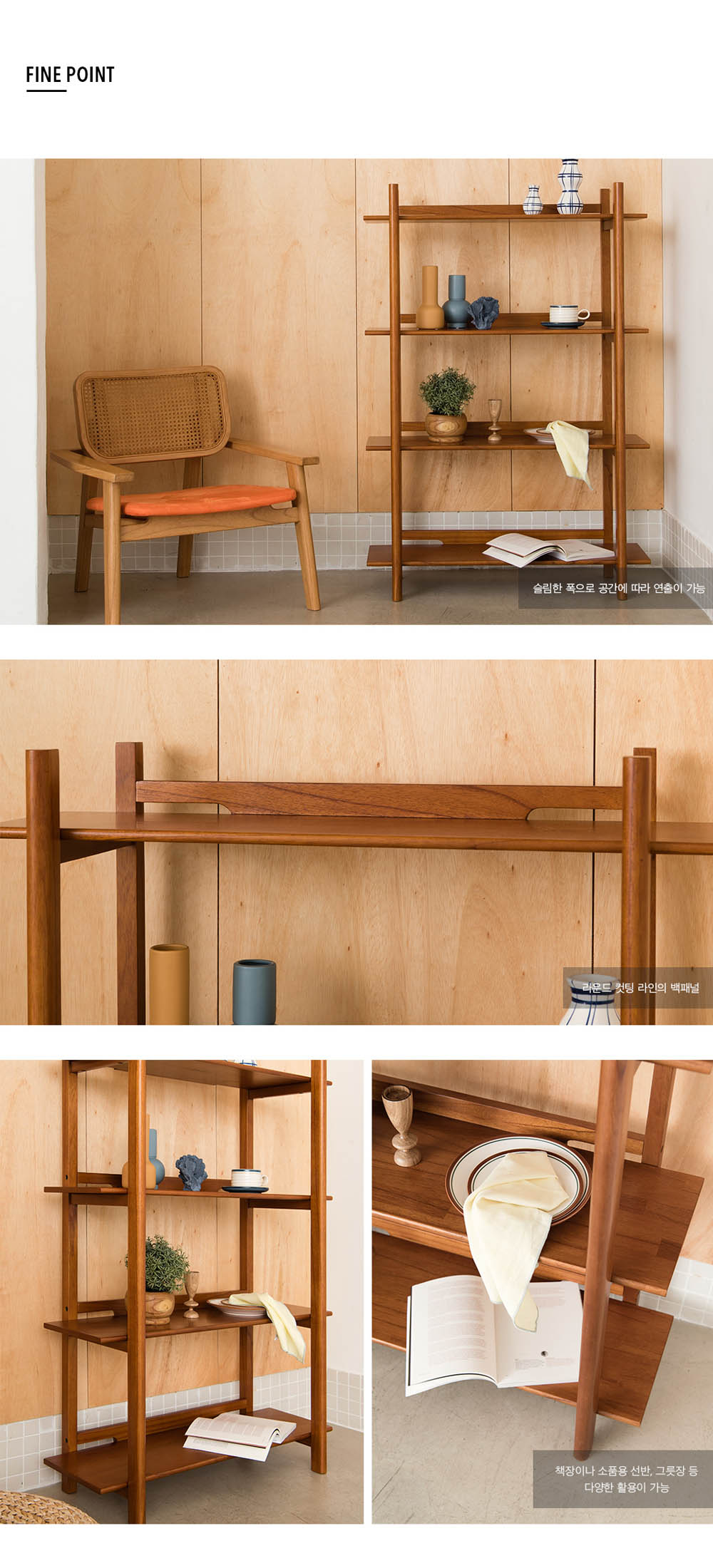 continew_antique_4_tier_shelf_finepoints_specs_by_born_in_colour