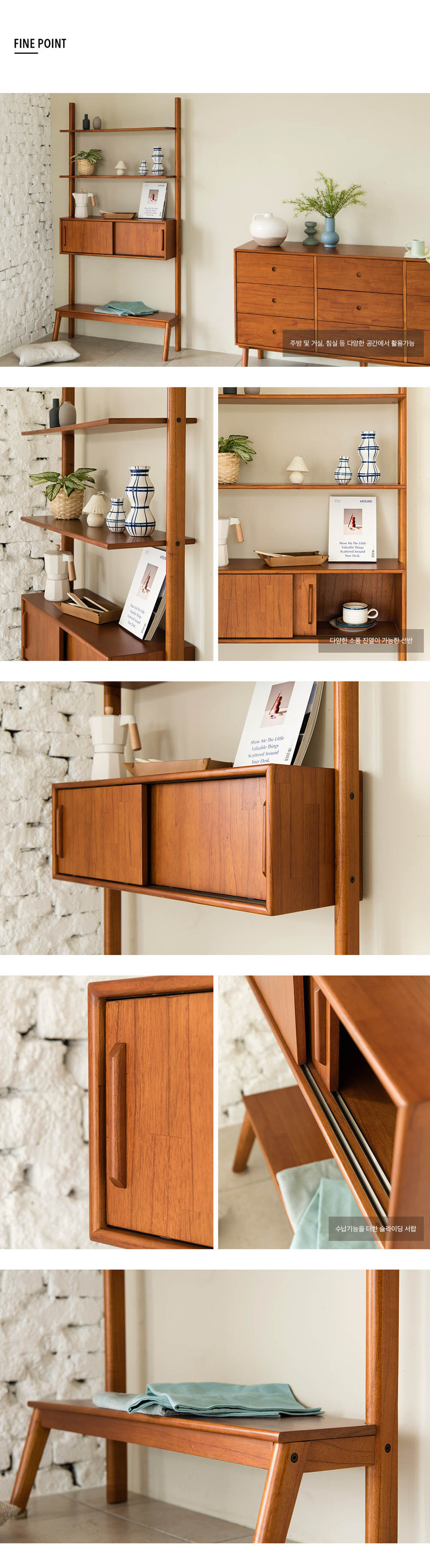 Continew_Antique_Multi_Purpose_Tall_Shelf_finepoints_specs_by_born_in_colour