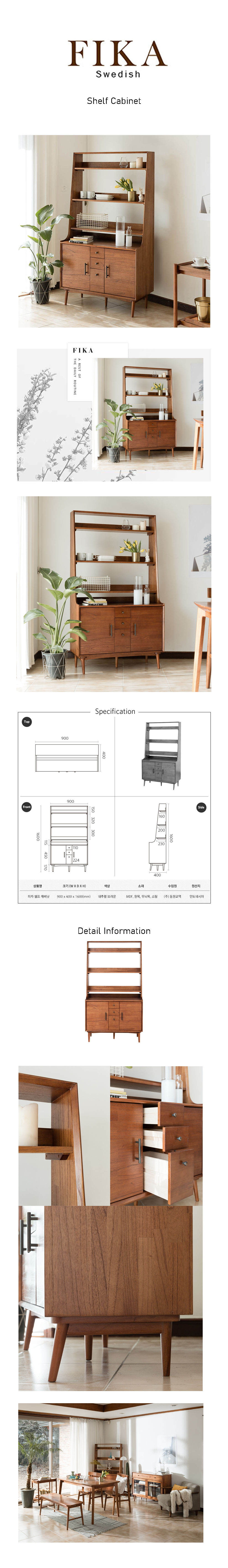 Fika_Shelf_Cabinet_specs_by_born_in_colour