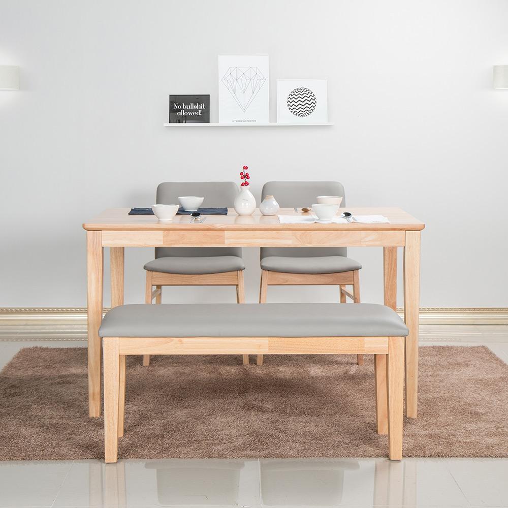 Shizen Japandi 4 Seater Dining Set