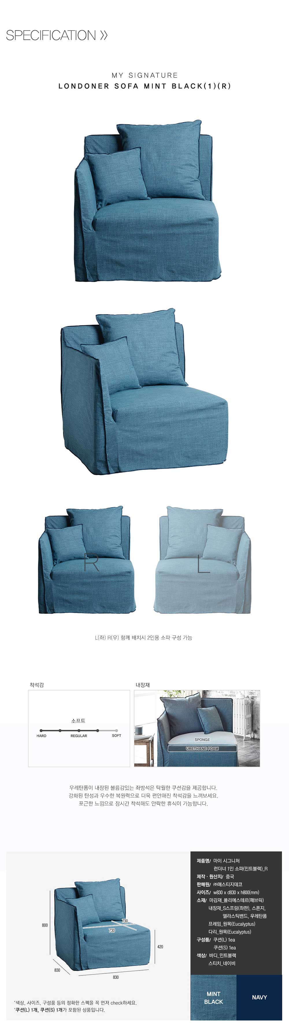 Londoner_Kinfolk_Industrial_Armchair_Sofa_(RIGHT)_(Mint)_Online_Furniture_Singapore_Specification_by_born_in_colour