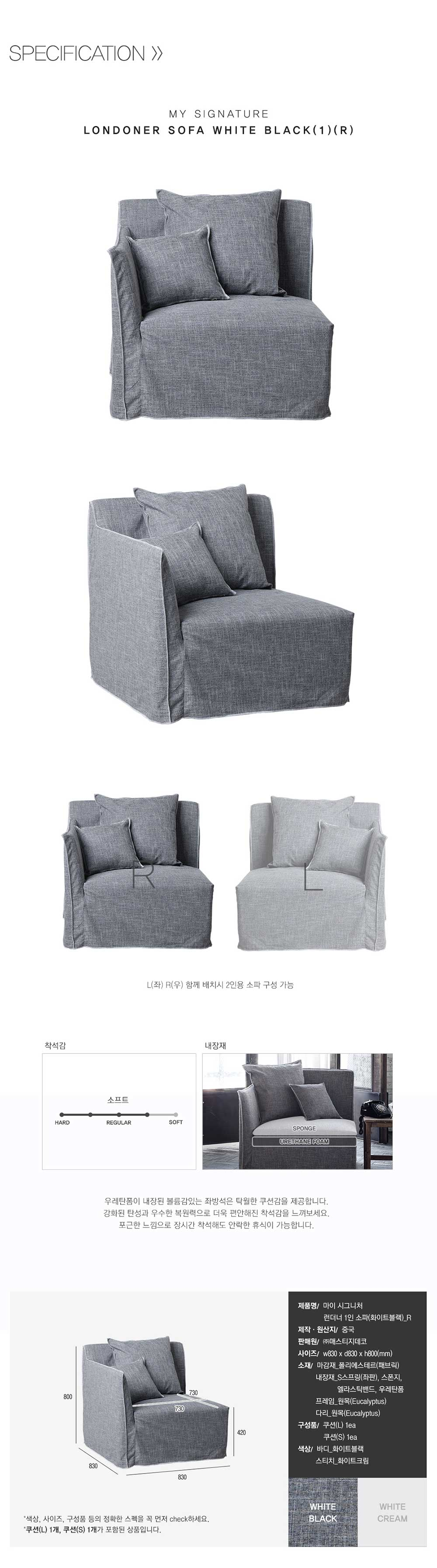 Londoner_Kinfolk_Industrial_Armchair_Sofa_(RIGHT)_(White Black)_Furniture_Online_Singapore_Scenery_2_by_born_in_colour