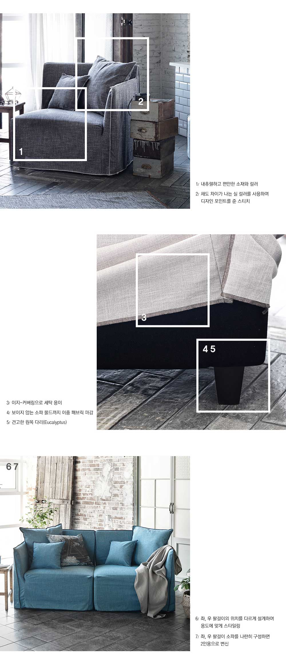Londoner_Kinfolk_Industrial_Armchair_Sofa_(RIGHT)_(White Black)_Furniture_Online_Singapore_5_by_born_in_colour