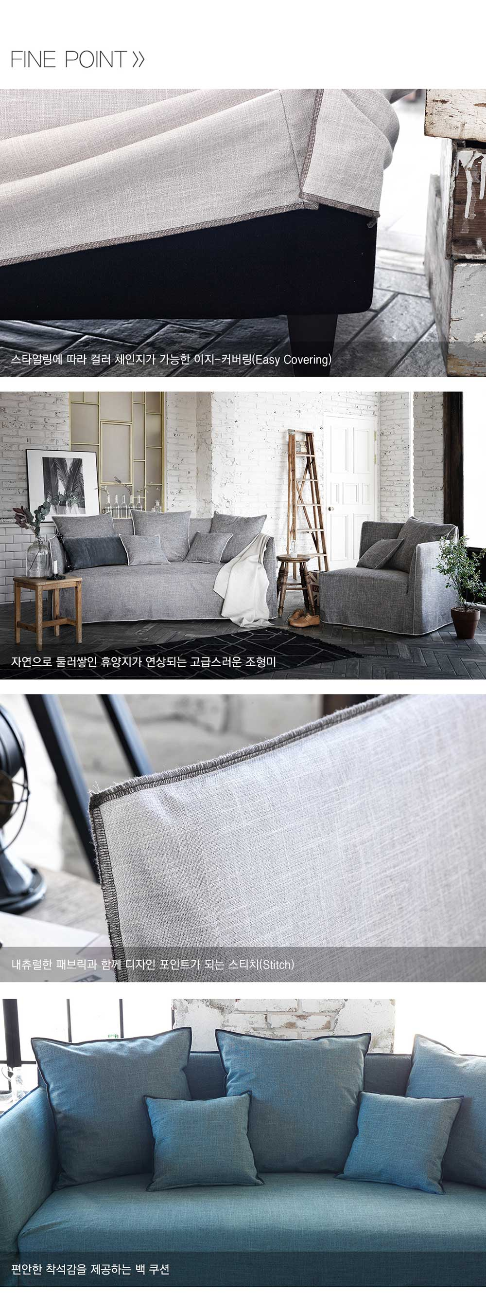 Londoner_Kinfolk_Industrial_Armchair_Sofa_(RIGHT)_(Woven Beige)_Online_Furniture_Singapore_Details_by_born_in_colour