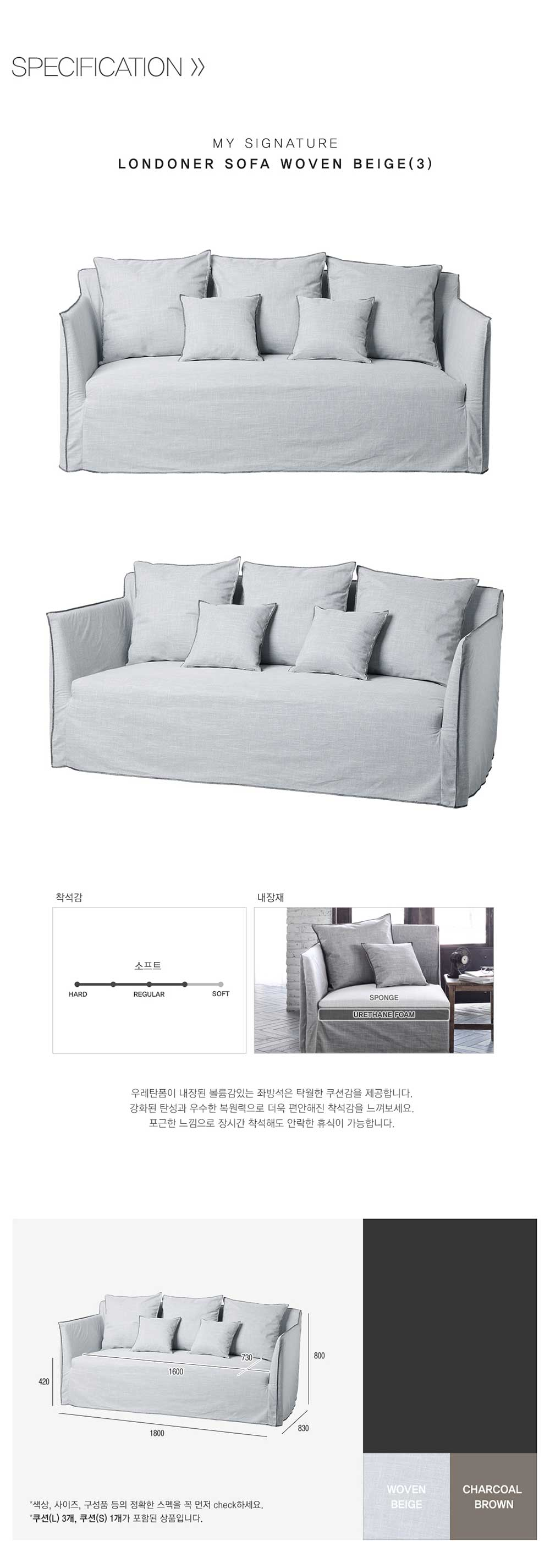 Londoner_Kinfolk_Industrial_Sofa_(Woven Beige)_Online_Furniture_Singapore_Specs_by_born_in_colour
