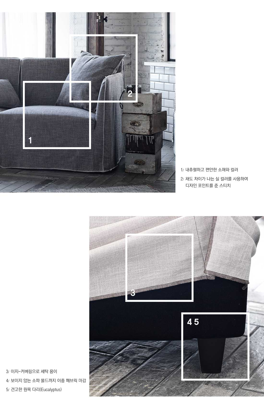 Londoner_Kinfolk_Industrial_Sofa_(Woven Beige)_Online_Furniture_Singapore_Scenery_3_by_born_in_colour