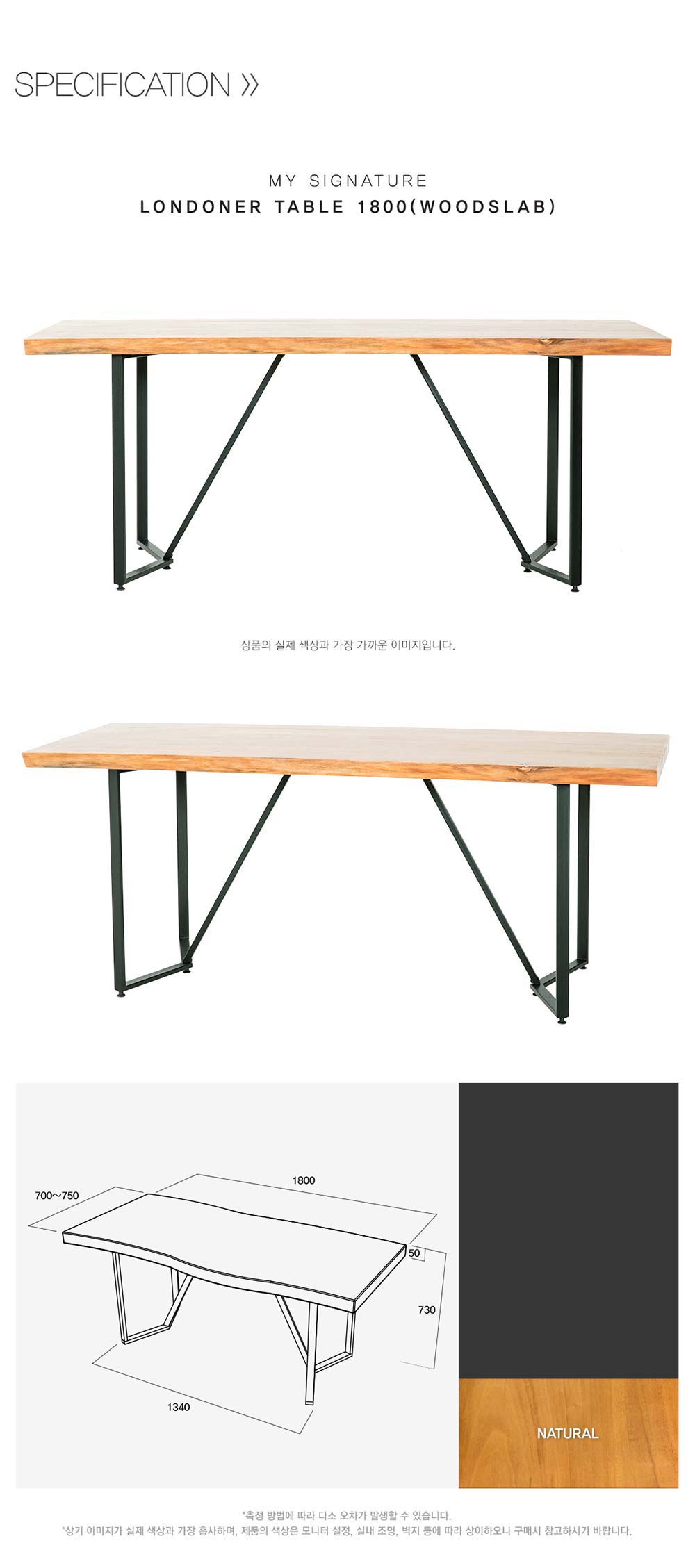 Londoner_Kinfolk_Industrial_Dining_Table_1800_(Woodslab)_Online_Furniture_Singapore_Specs_by_born_in_colour