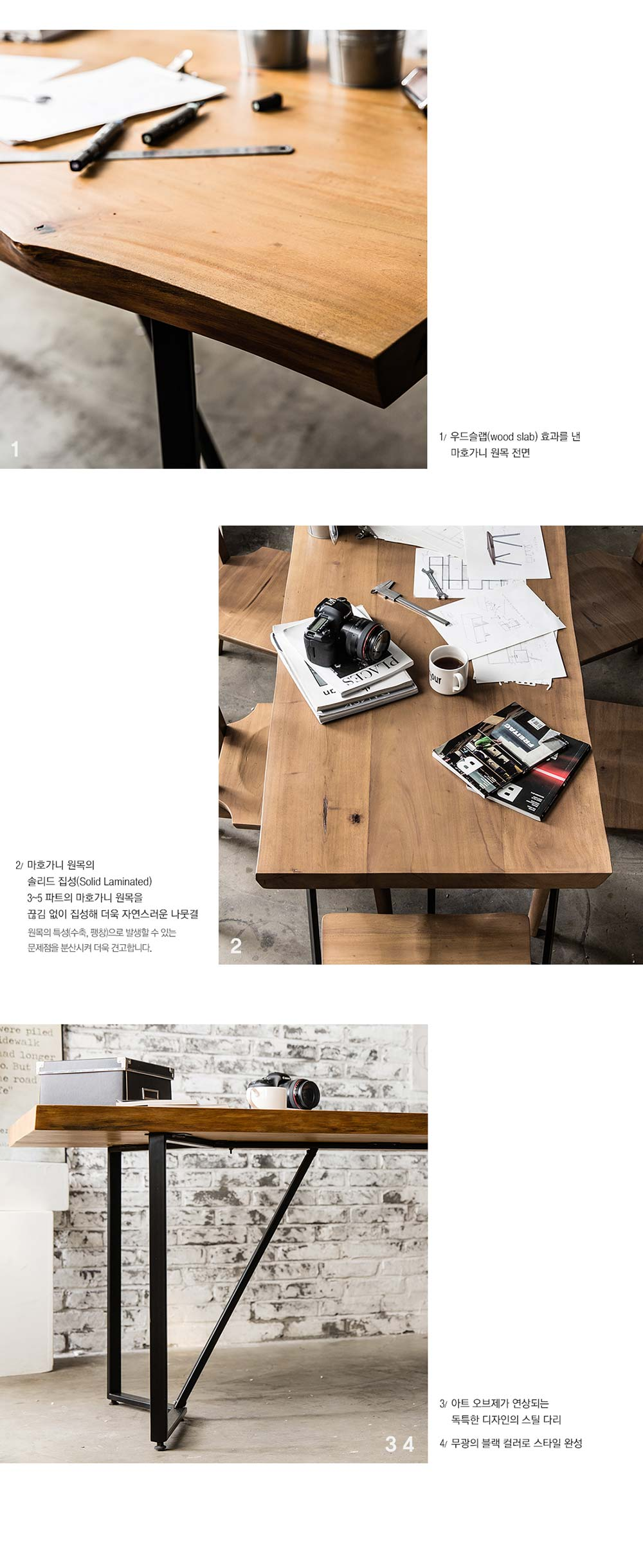 Londoner_Kinfolk_Industrial_Dining_Table_1800_(Woodslab)_Online_Furniture_Singapore_Scenery_2_by_born_in_colour