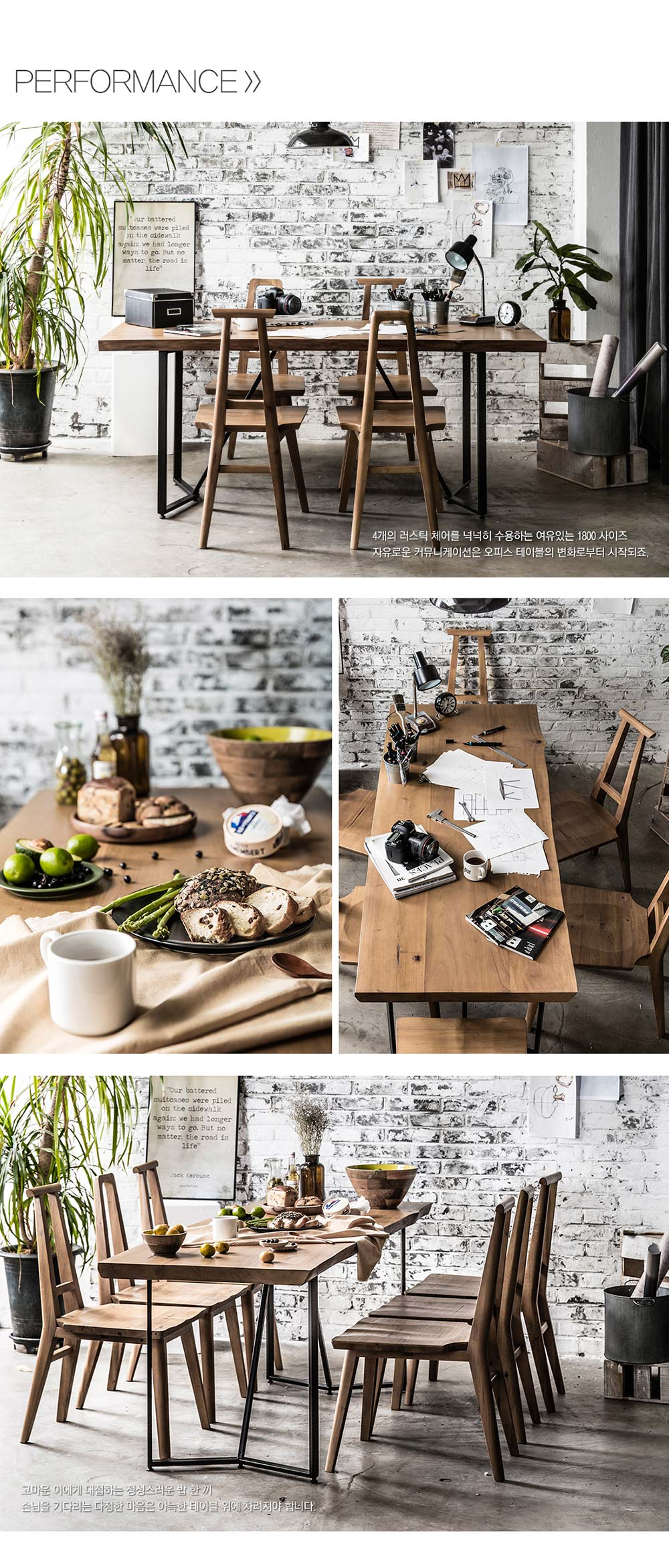 Londoner_Kinfolk_Industrial_Dining_Table_1800_(Woodslab)_Online_Furniture_Singapore_Performance_by_born_in_colour