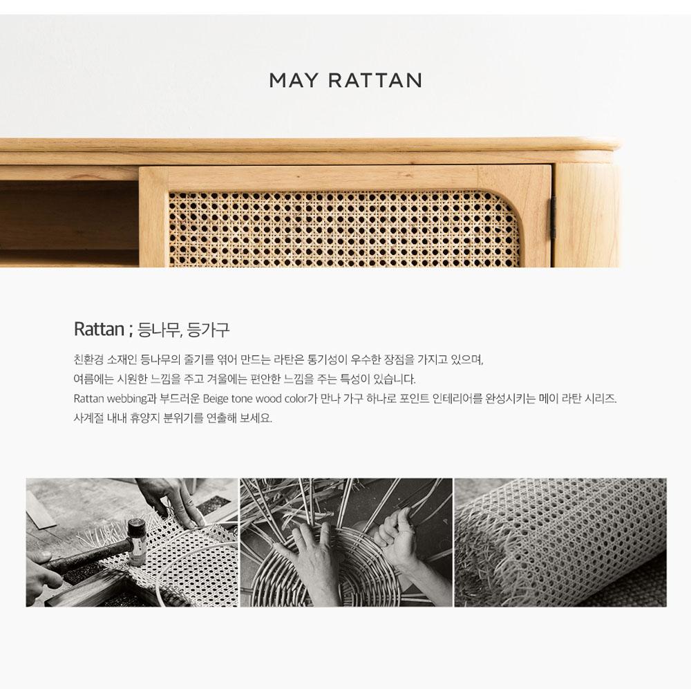 May Rattan Design Concept