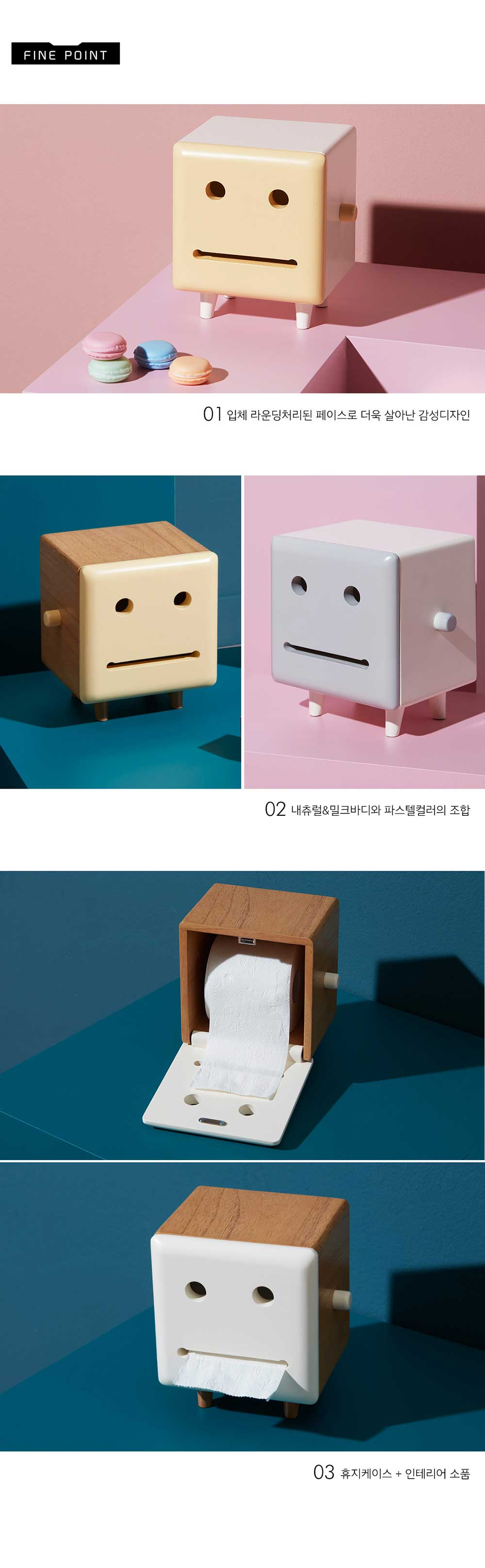 New_Macaron_(Ted)_Tissue_Box_Online_Furniture_Singapore_Details_by_born_in_colour