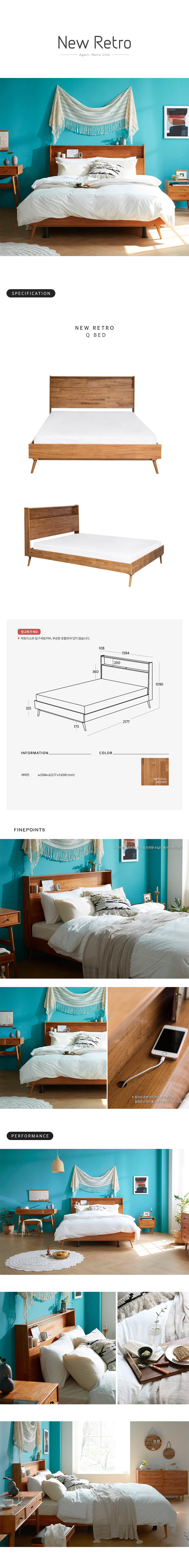 New_Retro_Queen_Bed_Frame_2m_specs_by_born_in_colour