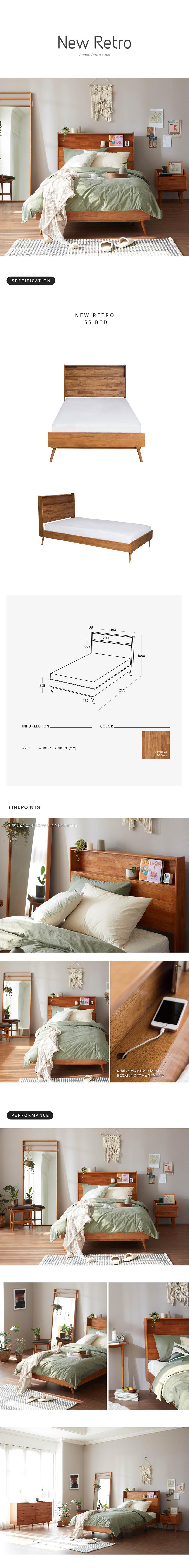 New_Retro_Super_Single_Bed_Frame_2m_specs_by_born_in_colour