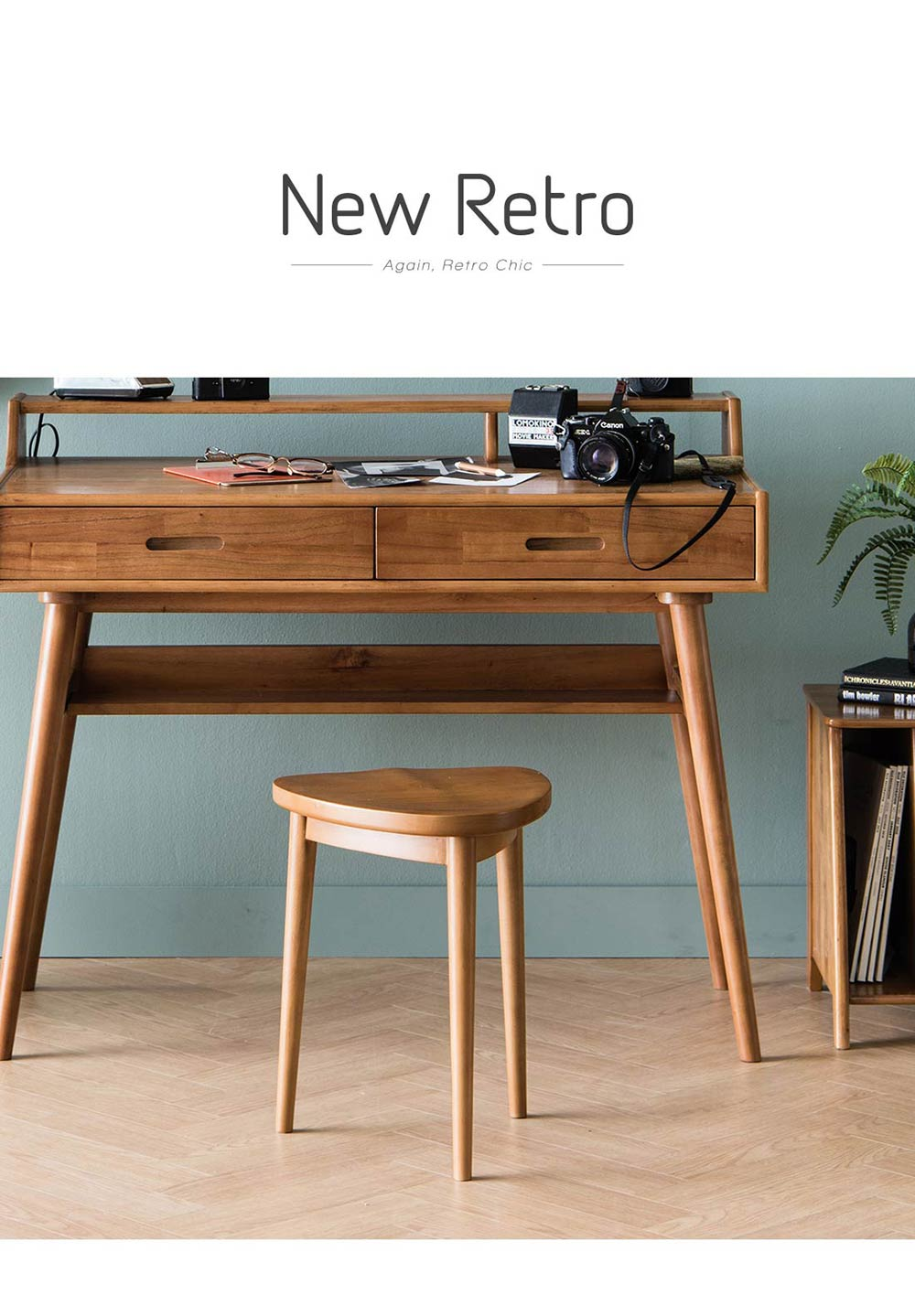 New_Retro_Stool_Furniture_Online_Singapore_Scenery_by_born_in_colour