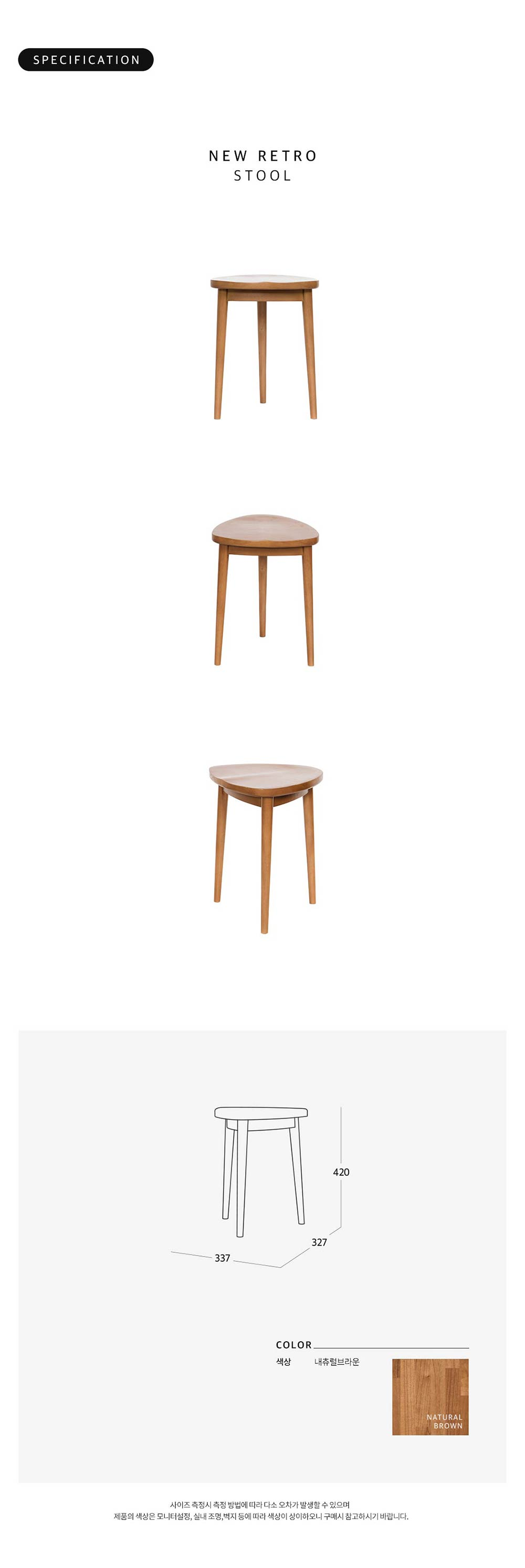 New_Retro_Stool_Furniture_Online_Singapore_Specification_by_born_in_colour