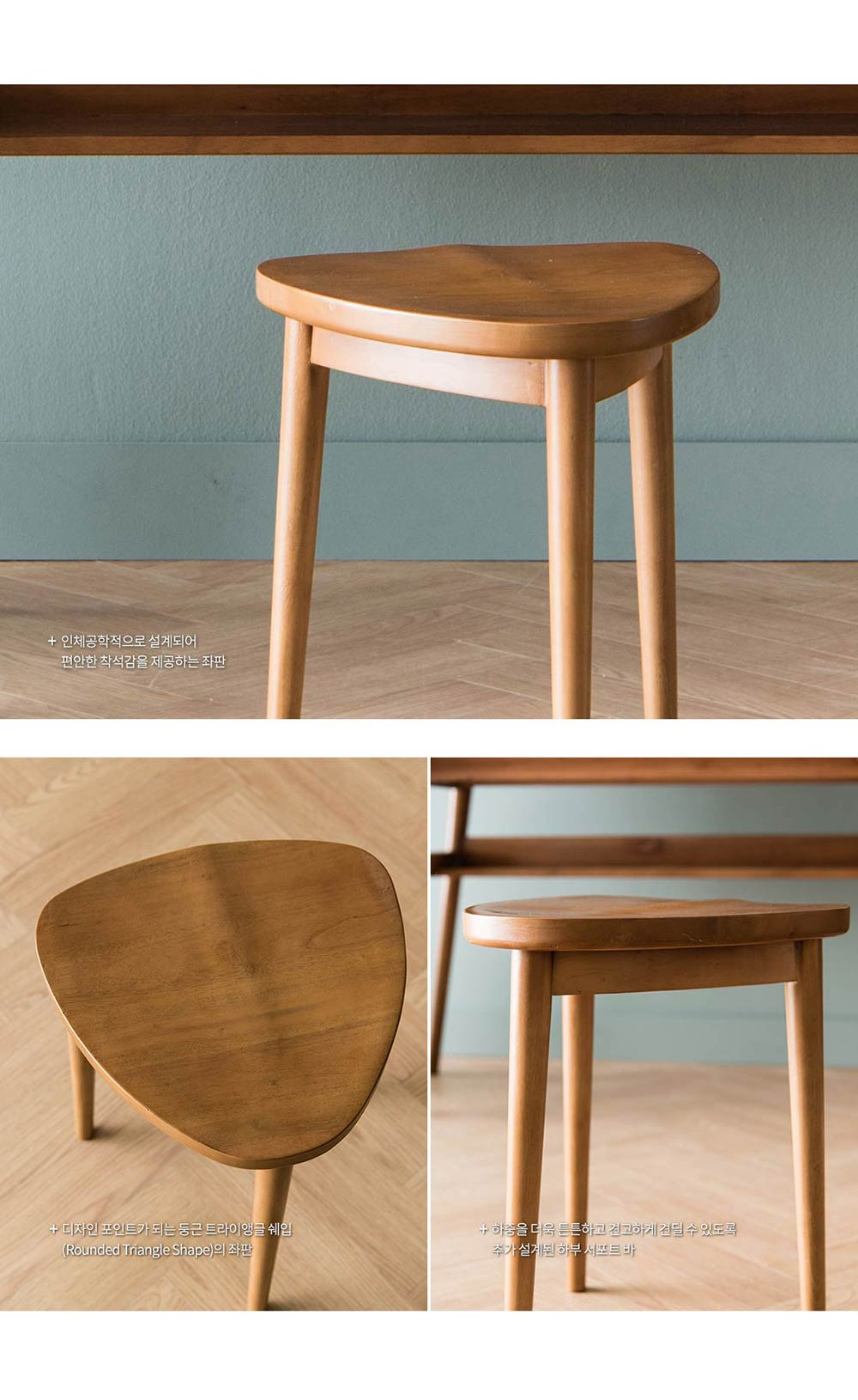 New_Retro_Stool_Furniture_Online_Singapore_Scenery_2_by_born_in_colour