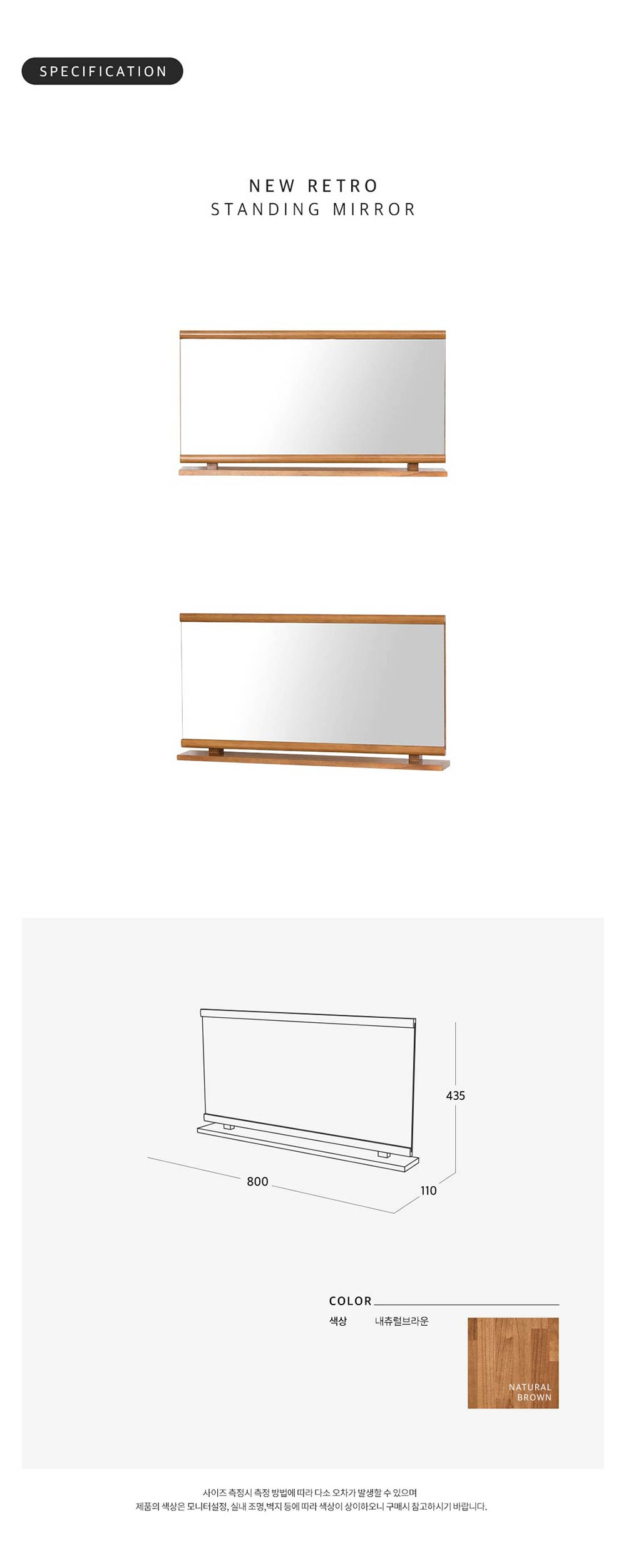 New_Retro_Standing_Mirror_Specification_1_Singapore_Online_Furniture_by_born_in_colour