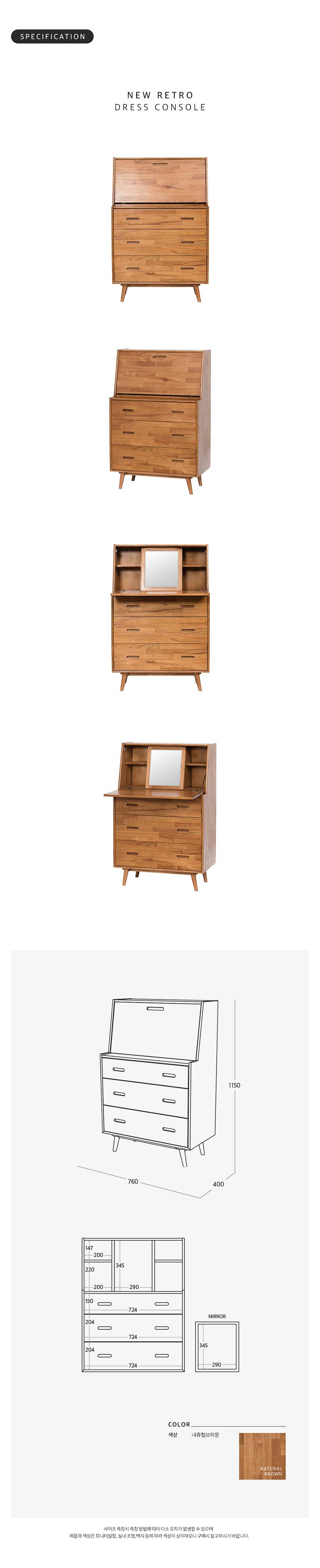 New_Retro_Chest_of_3_Drawers_with_Vanity_Table_Furniture_Singapore_Online_specification_by_born_in_colour