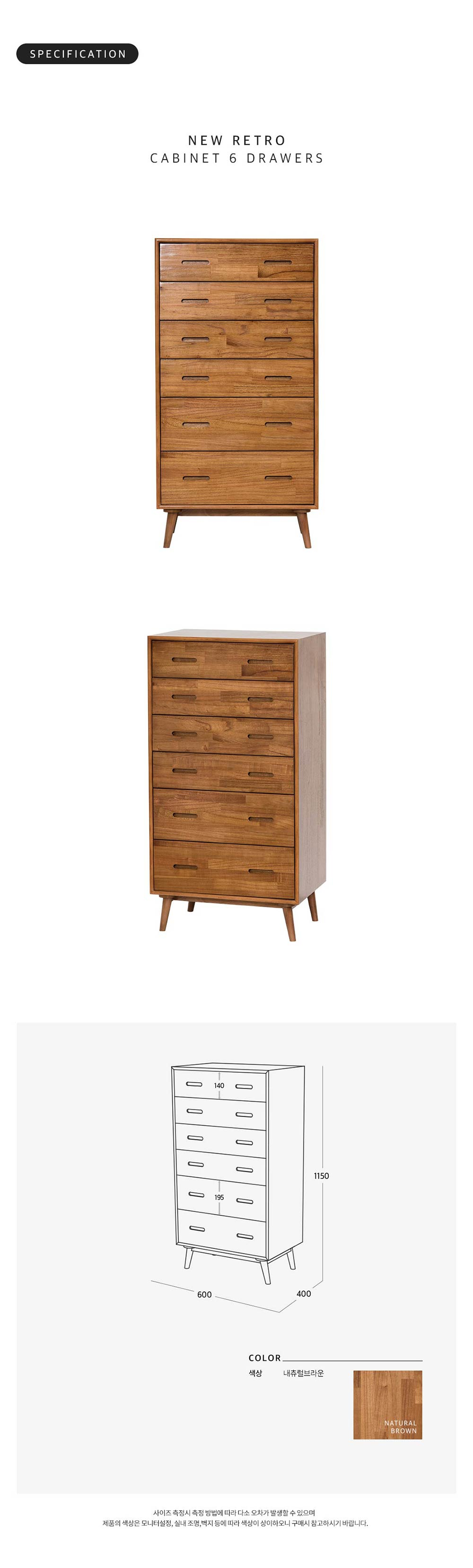 New_Retro_6_Drawers_Storage_Chest_Singapore_Furniture_Online_Specification_1_by_born_in_colour