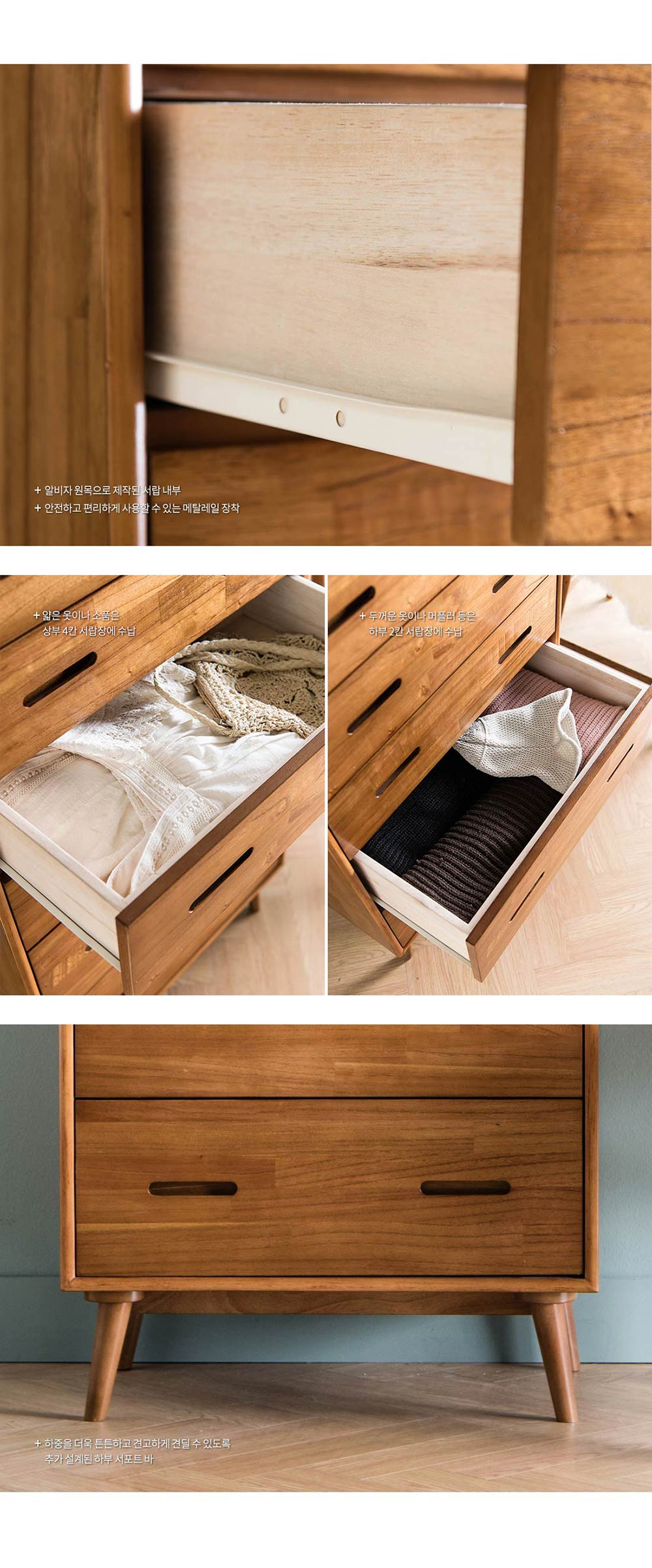 New_Retro_6_Drawers_Storage_Chest_Singapore_Furniture_Online_Usage_1_by_born_in_colour