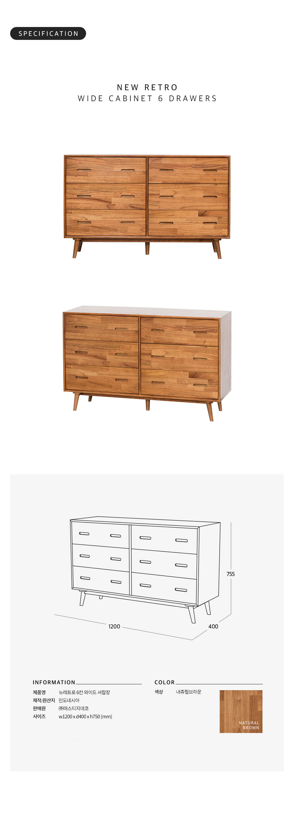 New_Retro_6_Drawers_Wide_Storage_Chest_Cabinet_Specification_1_Furniture_Singapore_by_born_in_colour