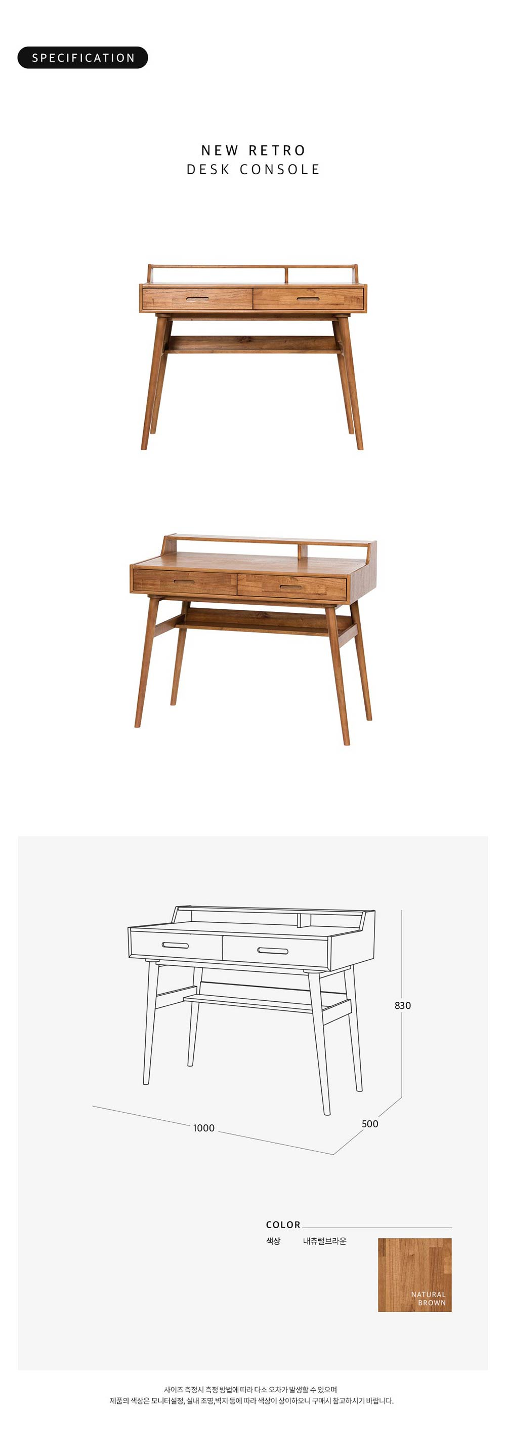New_Retro_Desk_Console_Study_Table_Online_Furniture_Singapore_Specfication_1_by_born_in_colour
