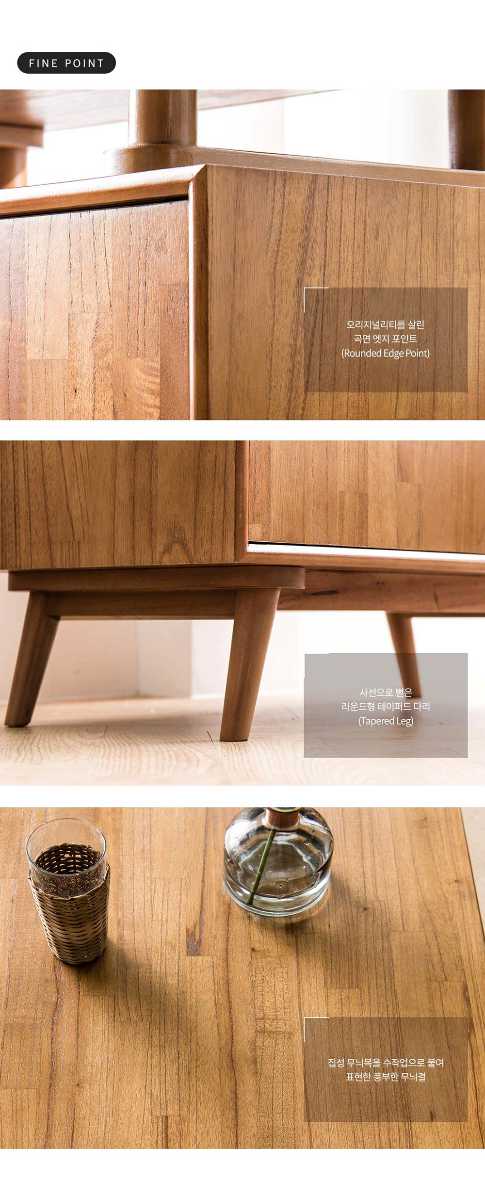 New_Retro_Desk_Console_Study_Table_Online_Furniture_Singapore_Details_1_by_born_in_colour