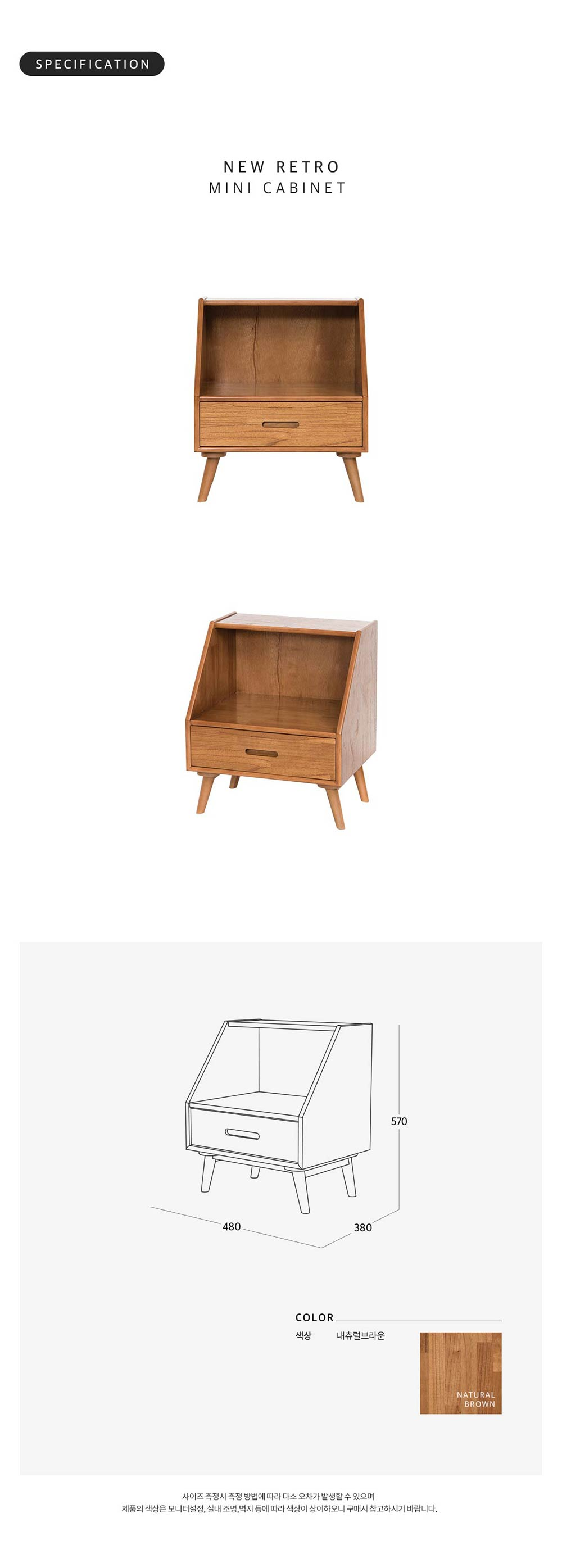 New_Retro_Mini_Cabinet_Furniture_Online_Singapore_Specification_by_born_in_colour