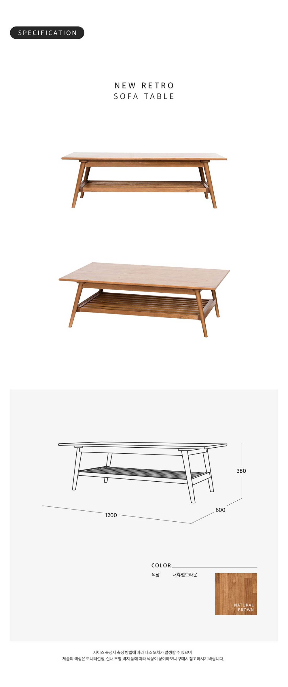 New Retro Sofa Table, Online, Furniture, Singapore, Specification