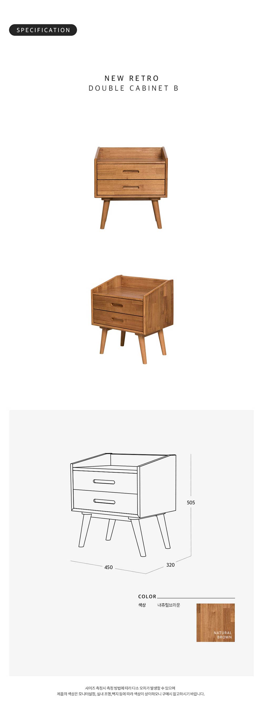 New_Retro_Double_Cabinet_Side_Table_B_Open_Top_Furniture_Online_Singapore_Specifications_by_born_in_colour