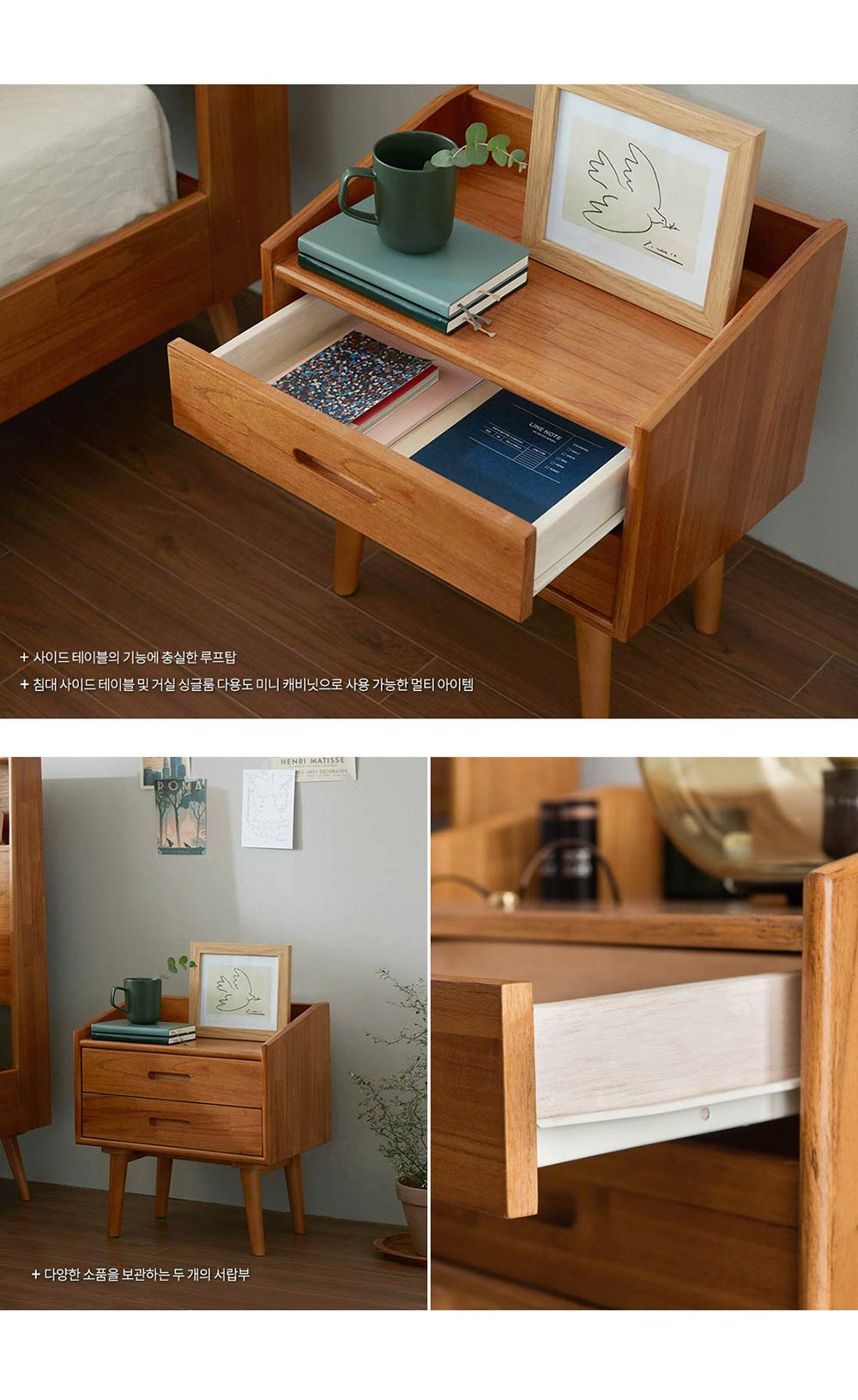 New_Retro_Double_Cabinet_Side_Table_B_Open_Top_Furniture_Online_Singapore_Scenery_2_by_born_in_colour
