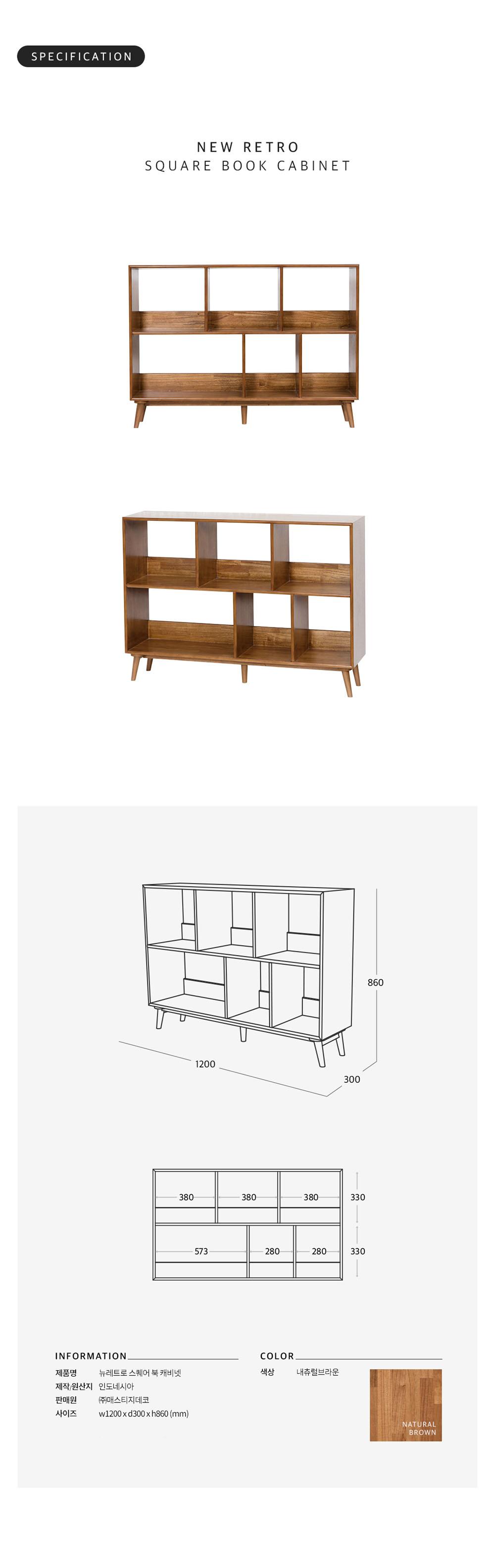New_Retro_Square_Book_Shelf_Furniture_Online_Specification_1_Singapore_by_born_in_colour