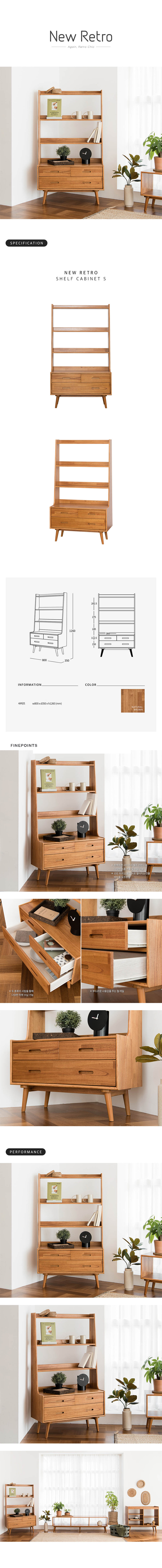 New_Retro_Compact_Entryway_Shelf_Cabinet_specs_by_born_in_colour