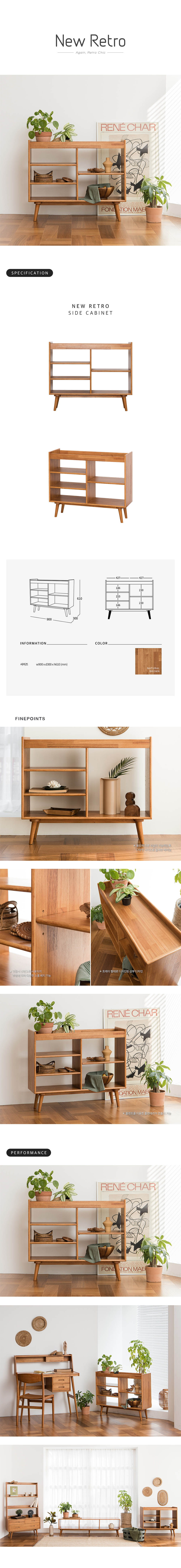 New_Retro_Entryway_Display_Shelf_specs_by_born_in_colour