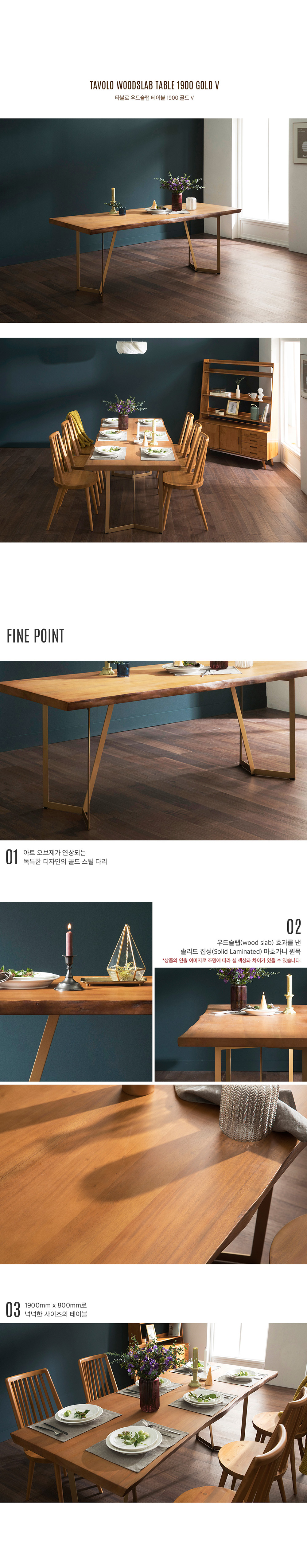 Tavolo_Scandinavian_Natural_Woodslab_Table_with_V_Legs_1900_(Gold)_Singapore_Materials_by_born_in_colour