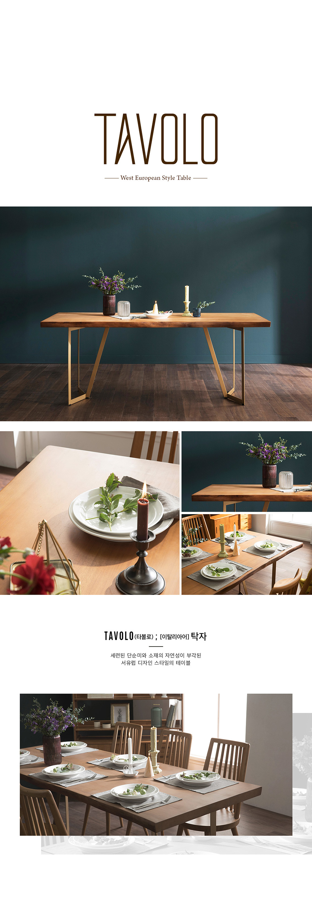 Tavolo_Scandinavian_Natural_Woodslab_Table_with_V_Legs_1900_(Gold)_Singapore_Scenery_by_born_in_colour