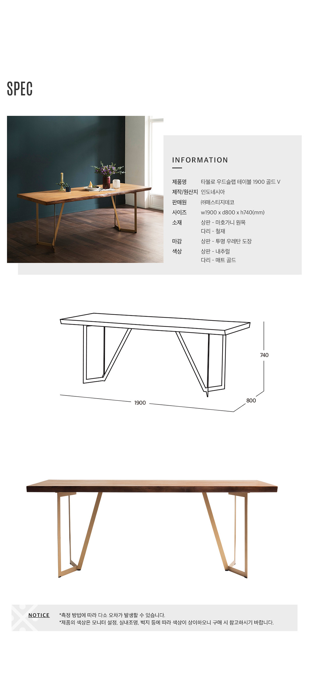 Tavolo_Scandinavian_Natural_Woodslab_Table_with_V_Legs_1900_(Gold)_Singapore_Specs_by_born_in_colour